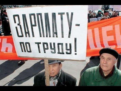 Про день выдачи зарплаты )))