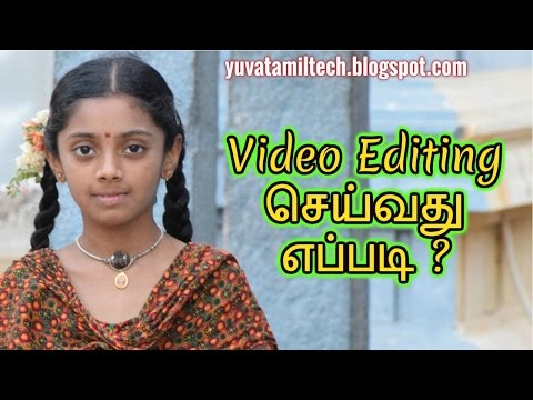 Online Earning -5  Video Editing Tutorial for Beginner by using Filmora software