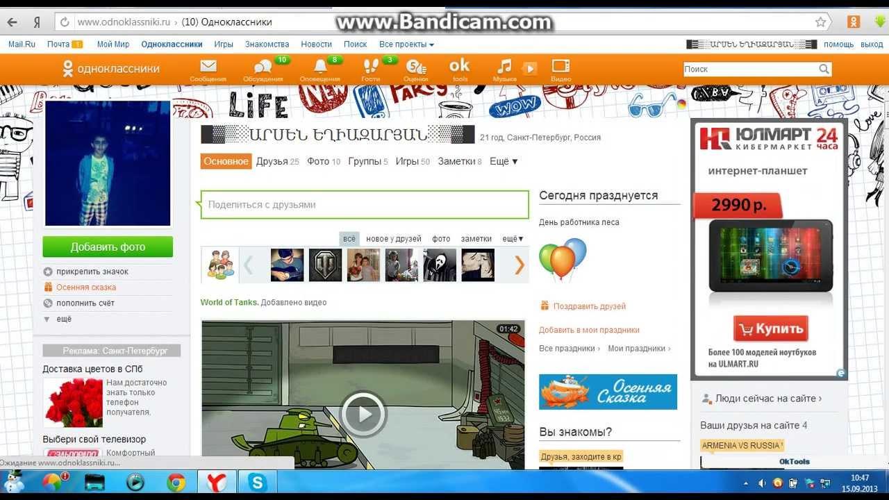 смотреть фотки закрытого профиля в одноклассники.ру - YouTube
