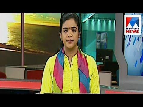 സന്ധ്യാ വാർത്ത | 6 P M News | News Anchor Shany Prabhakar | September 18, 2017 | Manorama News