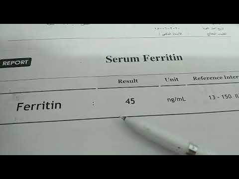 قراءة تحليلferritin فيرتين مخزون الحديد لتشخيص انيميا نقص الحديد وعلاقة بتشخيص كورونا Youtube