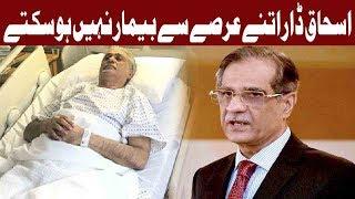 Supreme Court Rejects Ishaq Dar's Medical Report - 24 April 2018 - Express News