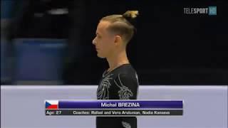 Quadruple Jumps at ISU GP Skate Canada International 2017