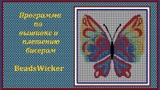 Обзор программ по вышивке и плетению бисером - BeadsWicker