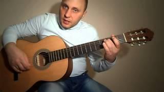 Красивая испанская музыка на гитаре.Урок