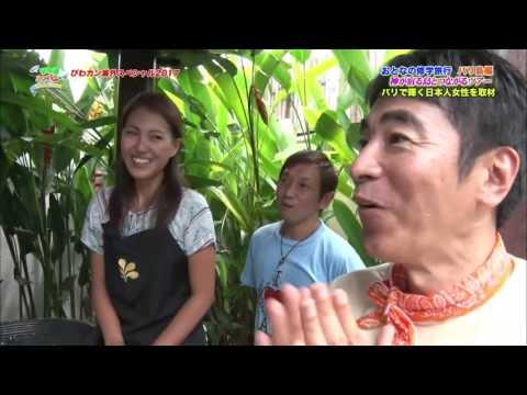 2017 01 03放送 バリ島取材