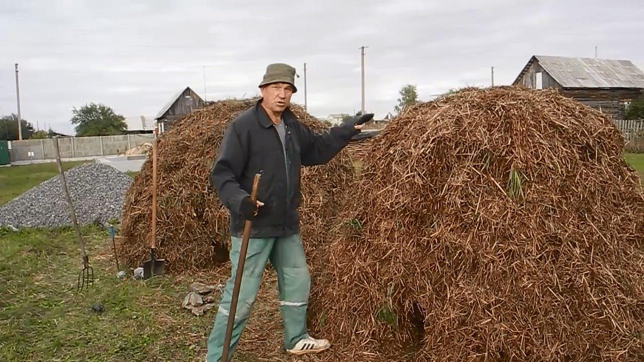 Как сделать стог сена