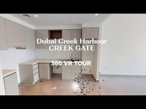 Dubai Creek Harbour Residence  360 Virtual tour | 1-2-3 Bedroom Apartment residences | SAMS