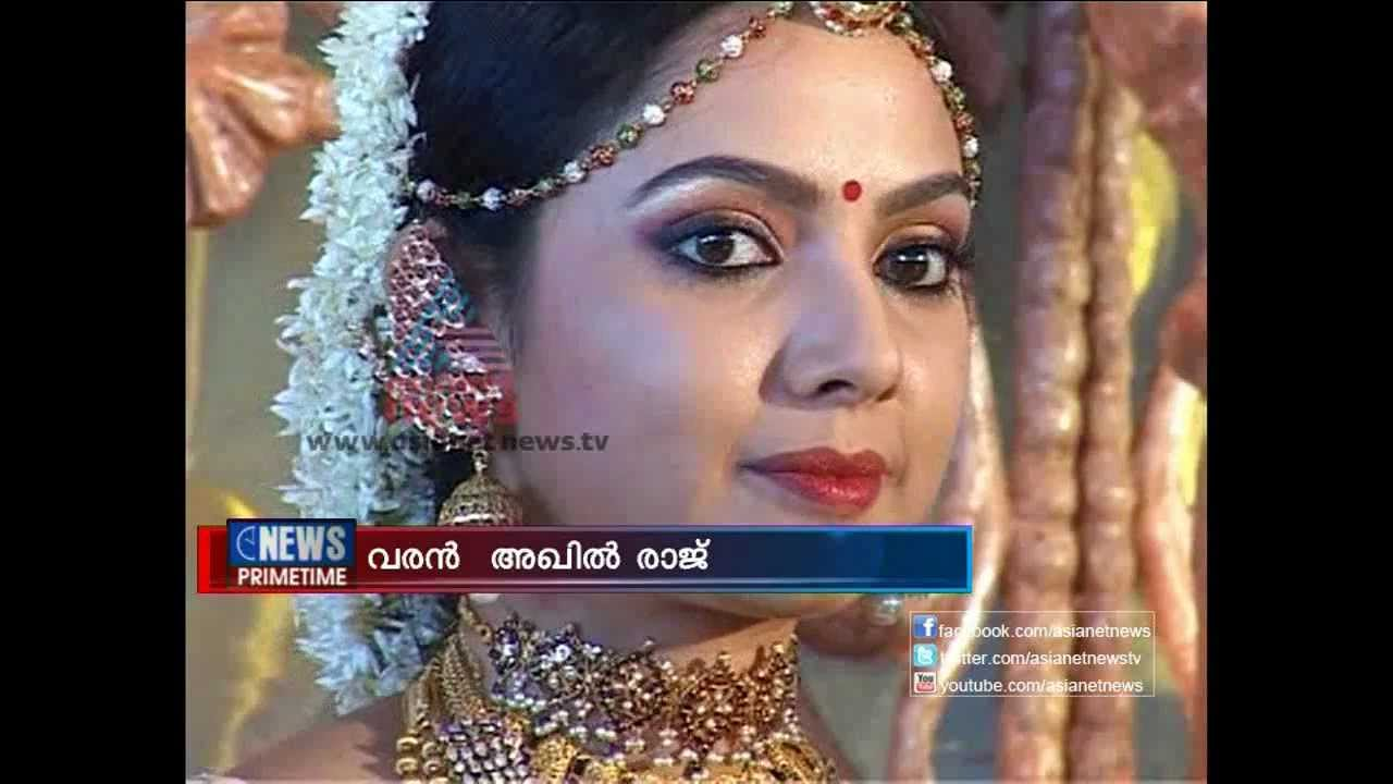 Malayalam Film Actress Samvrutha Sunil Wedding Video