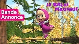 Masha et Michka - Le Balai Magique 🎬 (Bande Annonce)