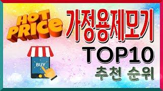 레이저제모기 추천 순위 TOP10 가격 비교 인기순위 …