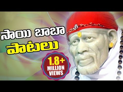 Sai Baba Video Songs - Telugu Devotional Songs - 2016