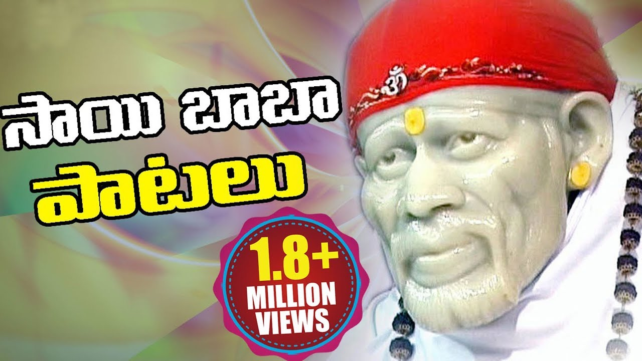 Sai Baba Video Songs - Telugu Devotional Songs - Volga
