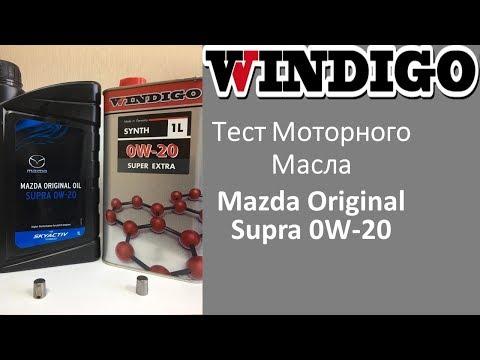 Тест Моторного Масла Mazda Original Supra 0W-20