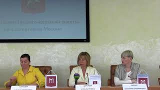 Пресс-конференция «Моя московская семья»: реализация социальных программ в интересах семьи и детей»