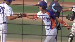 鶴見大学 倉岡 生来外野手 2年春