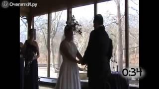 Свадебные обмороки