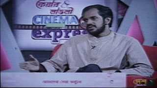 About Nree   Director on Desh TV