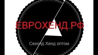 Детский микс Winter арт 1038(, 2015-07-29T11:02:10.000Z)