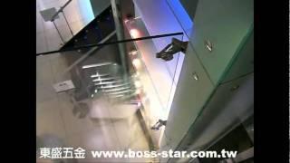 東盛五金 玻璃回歸鉸鍊-1 www.boss-star.com.tw