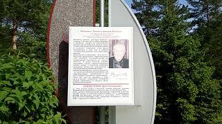 Портрет скульптора Эрнста Неизвестного выгорел у памятника шахтёрам в Кемерове никому и дела нет