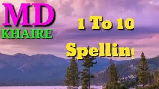 1 to 10 spellings।वन टू टेन स्पेलिंग।one to ten ।पहिली -दुसरी साठी। निर्मिती-श्री.मच्छिंद्र खैरे,