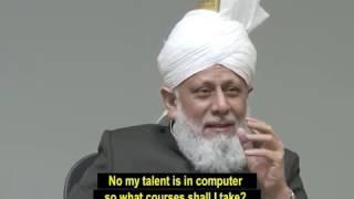Computer Field for Waqifin Nau