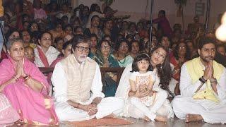 The Bachchan family visit Ramakrishna Mission Durga Puja Pandal for Blessing