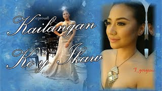 "[RAW] ""Kailangan Ko'y Ikaw"", A Heartfelt Performance with Ogie, Morissette & Klarisse, Dec 7, 2014"