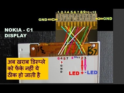 How To Repair Damaged Display - Nokia C1-01,C2-00, 1616,100,110 etc