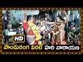 Panduranga vittale hari narayana Song || Ayyappa Swamy Telugu Devotional Songs 2018 - Bhajanalu
