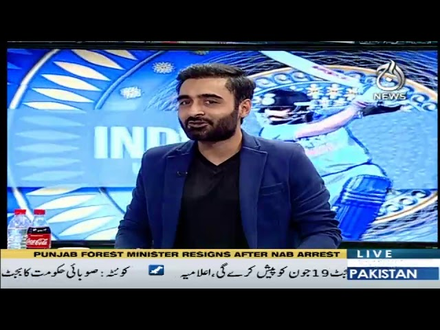 Behind The Wicket with Faisal Ilyas | 15 June 2019 | Aaj News