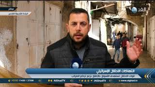 مراسل الغد: الاحتلال يغلق عددا من أسواق القدس القديمة
