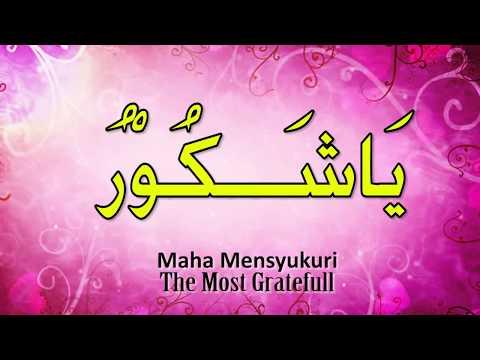 Asmaul Husna Versi Anji - 99 Names Of Allah (With Eng Translation) اسما الحسنا