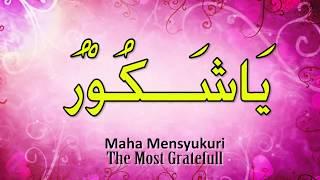 ASMAUL HUSNA Versi AKUSTIK - 99 Names Of Allah اسما الحسنا