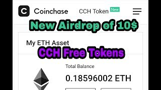 EARN Free Airdrops Tokens of free $10 Tokens Coinchain free tokens,