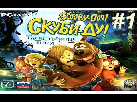 Детские игры Скуби-Ду Таинственные Топи #1(прохождение) Игра для детей от 7лет.