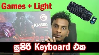 සිංහල Geek Review - Marvo km800 gaming keyboard and mouse Sinhala Review Sri Lanka Price