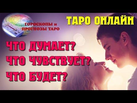 взгляд на любовь женщины Козерога. часть 1из YouTube · Длительность: 41 мин22 с