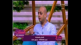 الستات مايعرفوش يكدبوا |  الكاتب احمد مراد يجيب