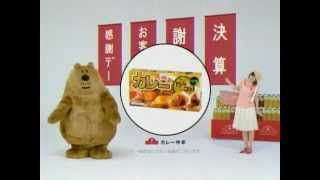 イオン CMいろいろ2009 乙黒えり 乙黒えり 動画 6