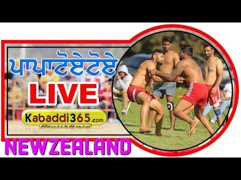 Papatoetoe (New Zealand) Kabaddi Tournament (Live) 16 April 2017