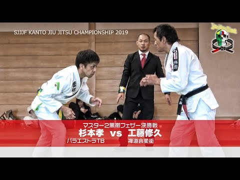 Jiu Jitsu Priest #382 SJJJF関東選手権2019【ブラジリアン柔術専門番組 柔術プリースト】