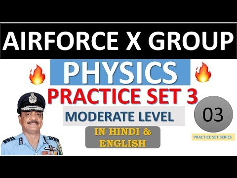 [Physics] Air force X group Online Test 3| Physics Practice Set 3 in Hindi & English 2019