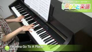 I Wanna Go To A Place... / Rie fu / ピアノ(ソロ) / 中級