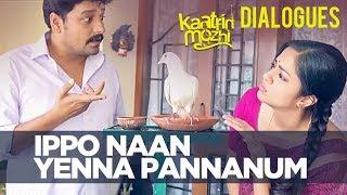 Ippo Naan Yenna Pannanum Dialogue Kaatrin Mozhi Dialogues Jyotika Vidharth Lakshmi Manchu