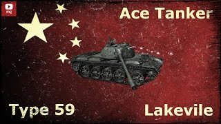 World of Tanks Ace Tanker #040 - Type 59 on Lakevile by XxX_SRB [ENG]