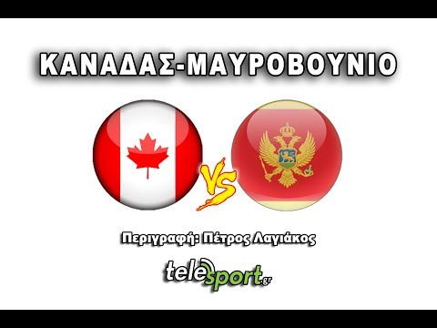 CANADA - MONTENEGRO (Samartzidis Cup 2017) Waterpolo National Teams