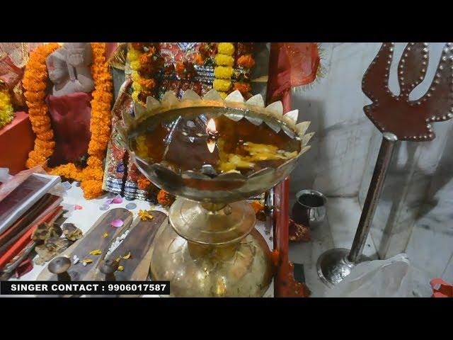 New 2018 // full HD // Meri chandi Rani //Anshu sharma