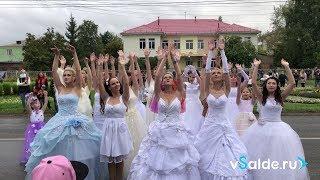 «Парад невест‑2018» прошёл в Верхней Салде | Видео танца